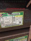H型钢Q345E 低温H型钢q345e