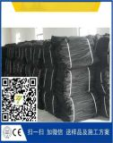 护坡生态袋扎条-糙面土工膜价格-扬州建安环保材料有