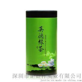 英德特产英红九号茶叶罐铁罐 马口铁金属包装定制