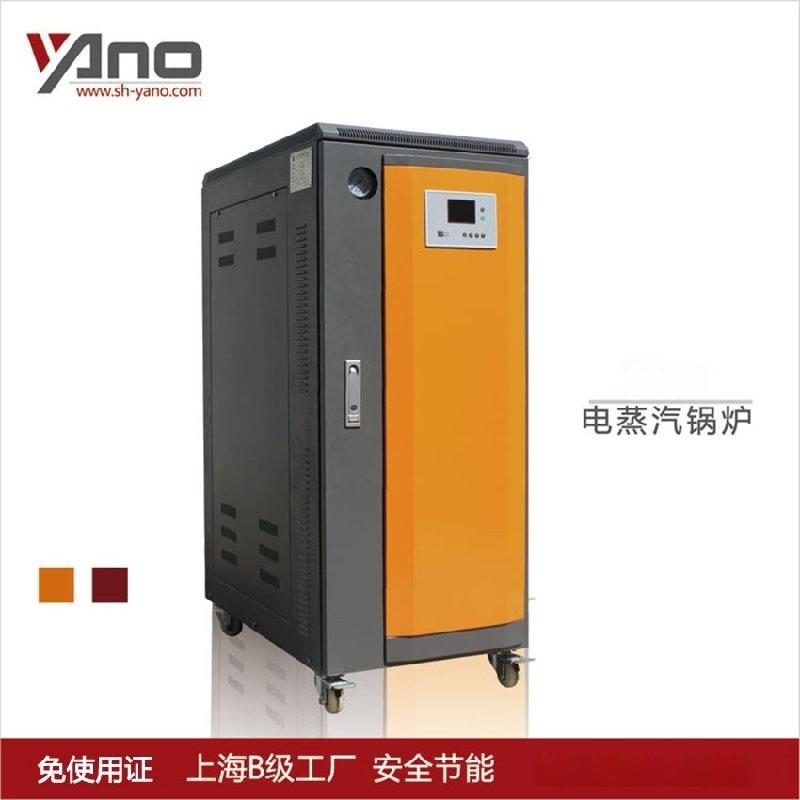 夾層鍋配套用全自動36KW電蒸汽鍋爐 免使用證電蒸汽發生器