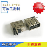USB 4P母座90度侧插式连接器