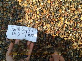 河南化工廠污水處理用0.5-1釐米天然鵝卵石濾料