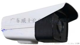 V500-R/SF3威士高VISCO网络高清红外摄像机