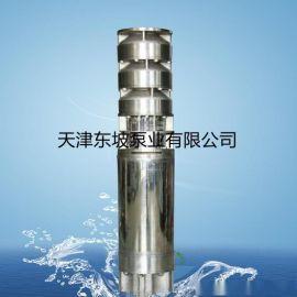 不锈钢温泉热水潜水电泵