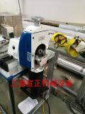卫生级管道切管机(行星式切管机)GF锯