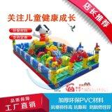 安徽蚌埠兒童充氣城堡廟會上經營不錯