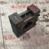 液压方管切断模具、方管切断机械设备厂家