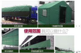 供应苏州PVC货场防雨盖布