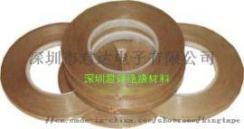 3M44,44D-A,44T-A 電機線圈膠帶,變壓器擋牆膠帶,電器絕緣