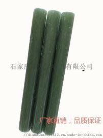 环氧树脂玻璃纤维引拔棒 钢棒 +Φ10 ~Φ110