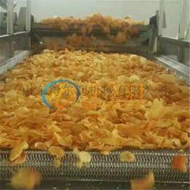 山东薯片全自动生产线研发基地 DR油炸薯片成套设备