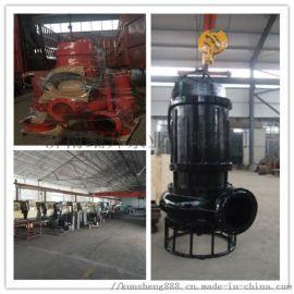 多型号潜水抽砂泵-潜水抽沙泵厂家