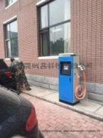 北京停车场  汽车和自行车充电桩厂家昊瑞昌