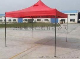 折叠帐篷详,文化衫图片,太阳伞中柱伞广告沙滩