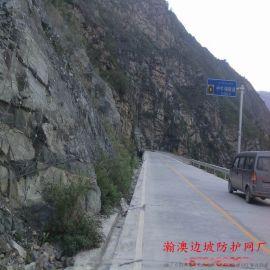 湖北景区主动边坡防护网规格 被动拦石防护网厂家