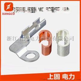 高铁W型线夹 电缆金具L型连接器 铁路C型压接件