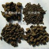 除鐵除錳錳砂 豫嵩錳砂 高含量錳砂 各種錳砂濾料