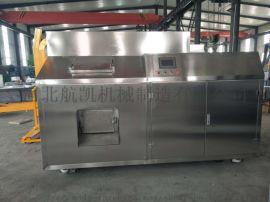 厂家直销大型餐厨垃圾处理设备 按需定制