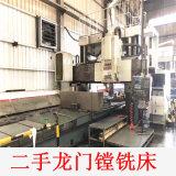 五軸線軌CNC二手重型數控臥式龍門加工中心鑽銑牀