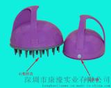 深圳厂家直销 洗头梳 头部按摩器 电动 硅胶按摩梳 头部按摩梳