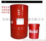 美孚液压油46 美孚液压油dte25 美孚46液压油
