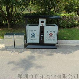 二分类垃圾桶户外分类环保垃圾桶景区公园  果皮箱