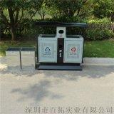 二分類垃圾桶戶外分類環保垃圾桶景區公園專用果皮箱