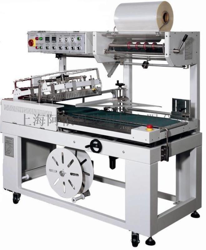 全自动 L型封切机热收缩 封切包装机