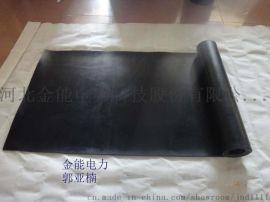 配电室绝缘胶垫标准,绝缘胶垫多少钱一米