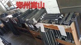 箱式电炉发热元件硅碳棒 量大价优供货及时