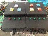 BXMD8050-T防爆防腐照明動力配電箱