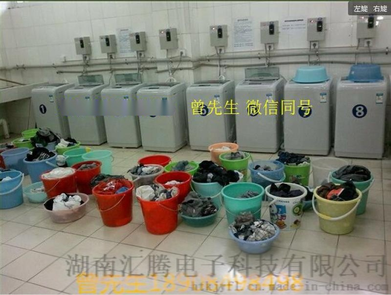 江西贛州校園投幣刷卡自助洗衣機