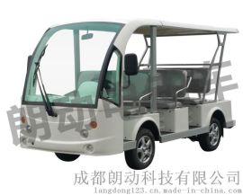 八座电动观光车报价|电动旅游观光车|成都朗动