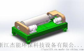 LWJ型臥式沉降螺旋自動卸料節能離心機