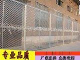 监狱梅花刺围网、防攀爬梅花刺隔离网、监狱梅花刺网墙