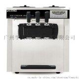 台式软冰淇淋机高效率制冷快FMX-I94B