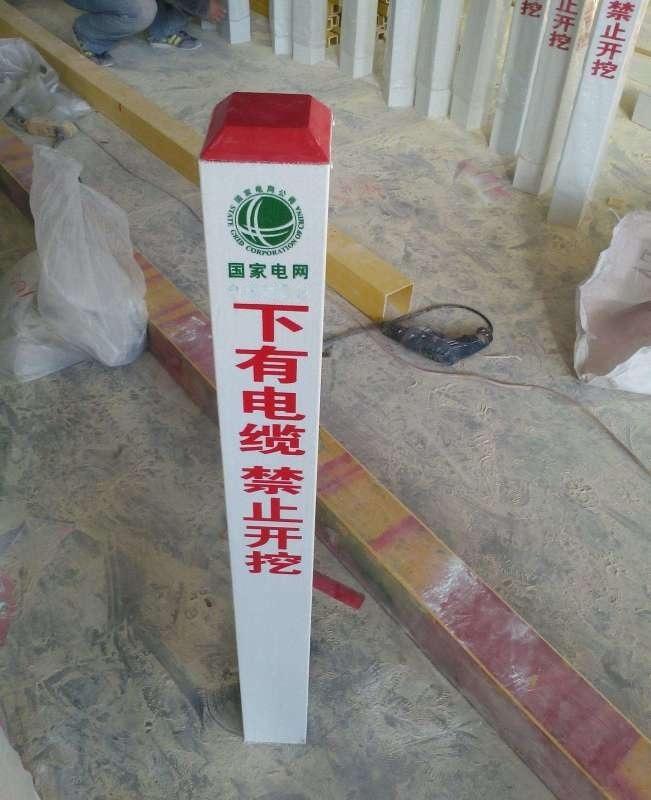 厂家供应 示柱 玻璃钢标志桩管道石油桩抵抗洪水