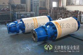 单双吸型120方500米矿用潜水泵