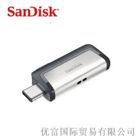 手機電腦兩用SDDDC2U盤 閃迪U盤 16GU盤