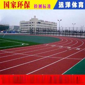 中山预制型塑胶跑道|预制型塑胶跑道多少钱