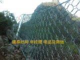 柔性防护网生产厂家