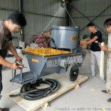 新裝修機械水泥砂漿噴塗機 牆體抹水泥砂漿粉牆