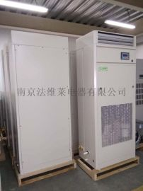 净化车间恒温恒湿空调机组洁净车间专用精密空调