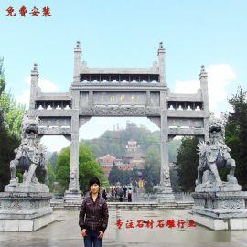 景观大门工程|石雕门头牌坊|景区度假村大门