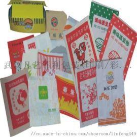 汉堡纸 防油纸 月饼纸汉堡盒鸡米花盒薯条盒等