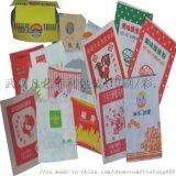 漢堡紙 防油紙 月餅紙漢堡盒雞米花盒薯條盒等