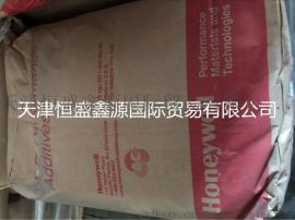 美国霍尼韦尔氧化聚乙烯蜡AC316