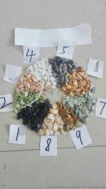 天津米黄机制小石子多少钱,永顺鸡血红洗米石厂家