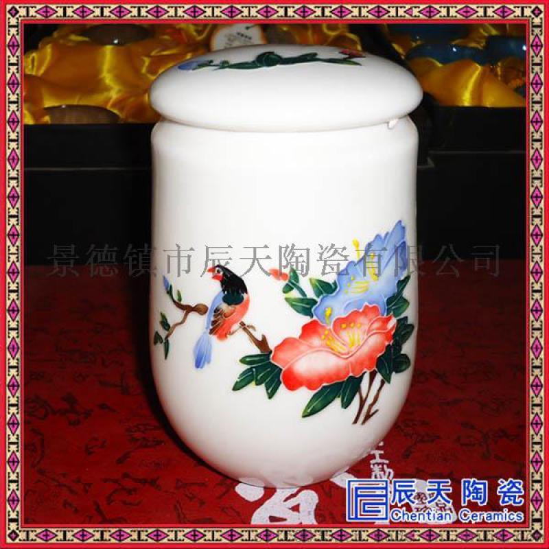 订做陶瓷罐子 手绘山水陶瓷茶叶罐厂家
