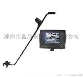 [鑫盾安防]XD8车底探测器 高清晰车底探测器供应商